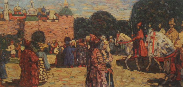 Sunday (Old Russian) - 1904